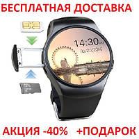 Умные часы смарт Smart Watch Kingwear KW18 smartwatch F13 аналог Samsung Gear S2