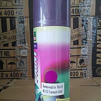 Краска аэрозольная с эффектом жидкая резина  BeLife (Фиолетовый)
