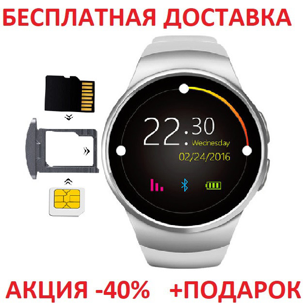 Умные часы смарт Smart Watch Kingwear KW18 Smartwatch F13 аналог Samsung  Gear S2 2c3d867ae0660