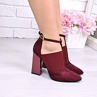 Ботильоны женские Teens бордо , женская обувь
