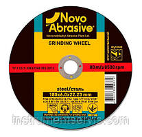 Круг зачистной 125х6,0х22 (NovoAbrasive)