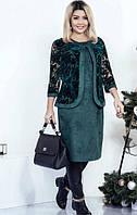 Платье замшевое с кардиганом, с 48-60 размер, фото 1