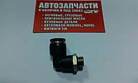 Фитинг пневматический грузовой угловой (спасатель) D 10 М 12х1.5 Турция