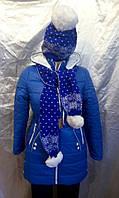 Зимнее пальто+шапка с шарфом р.134,140,146