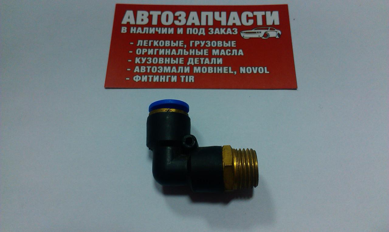 Фитинг пневматический грузовой угловой (спасатель) D 10 М 16х1.5 Турция