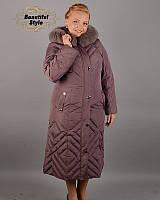 Длинное зимнее пальто на пуху розовое, фото 1