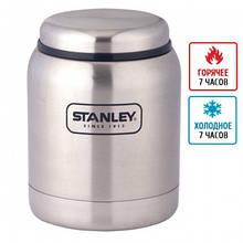 Термос-банка для еды Stanley Adventure (0.41л), стальная