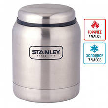 Термос-банку для їжі Stanley Adventure (0.41 л), сталевий
