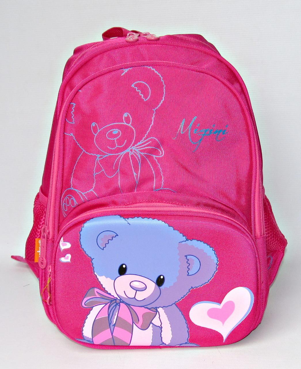 """Детский школьный рюкзак """"Miqini 9954"""""""