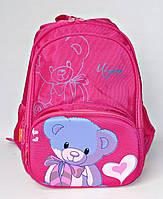 """Детский школьный рюкзак """"Miqini 9954"""", фото 1"""