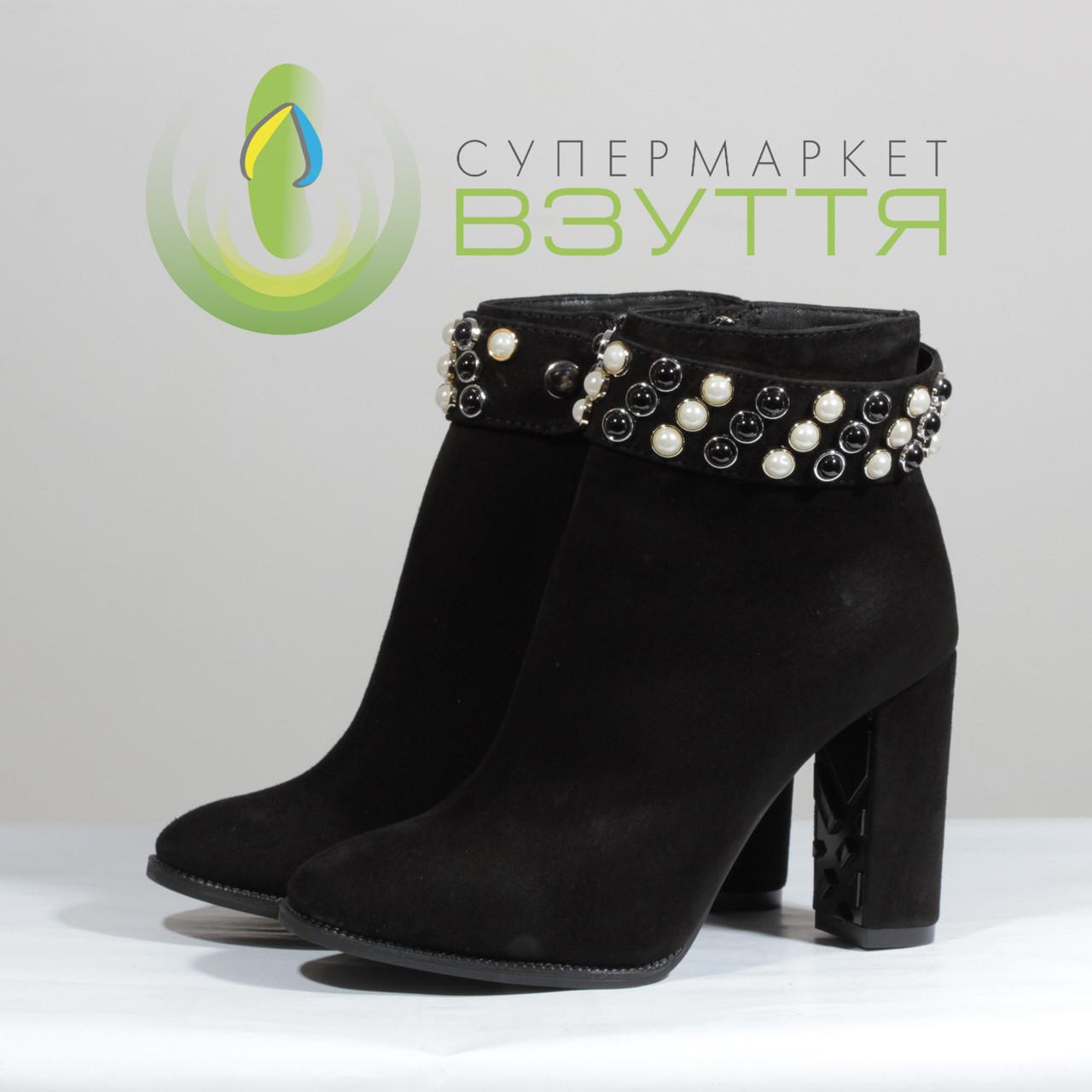 Демисезонные женские ботинки из натуральной замши Foletti 37-40 размеры