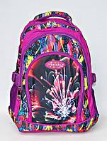 """Детский школьный рюкзак """"EDISON 1106"""", фото 1"""