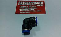 Фитинг пневматический грузовой угловой (спасатель) D 12 Турция