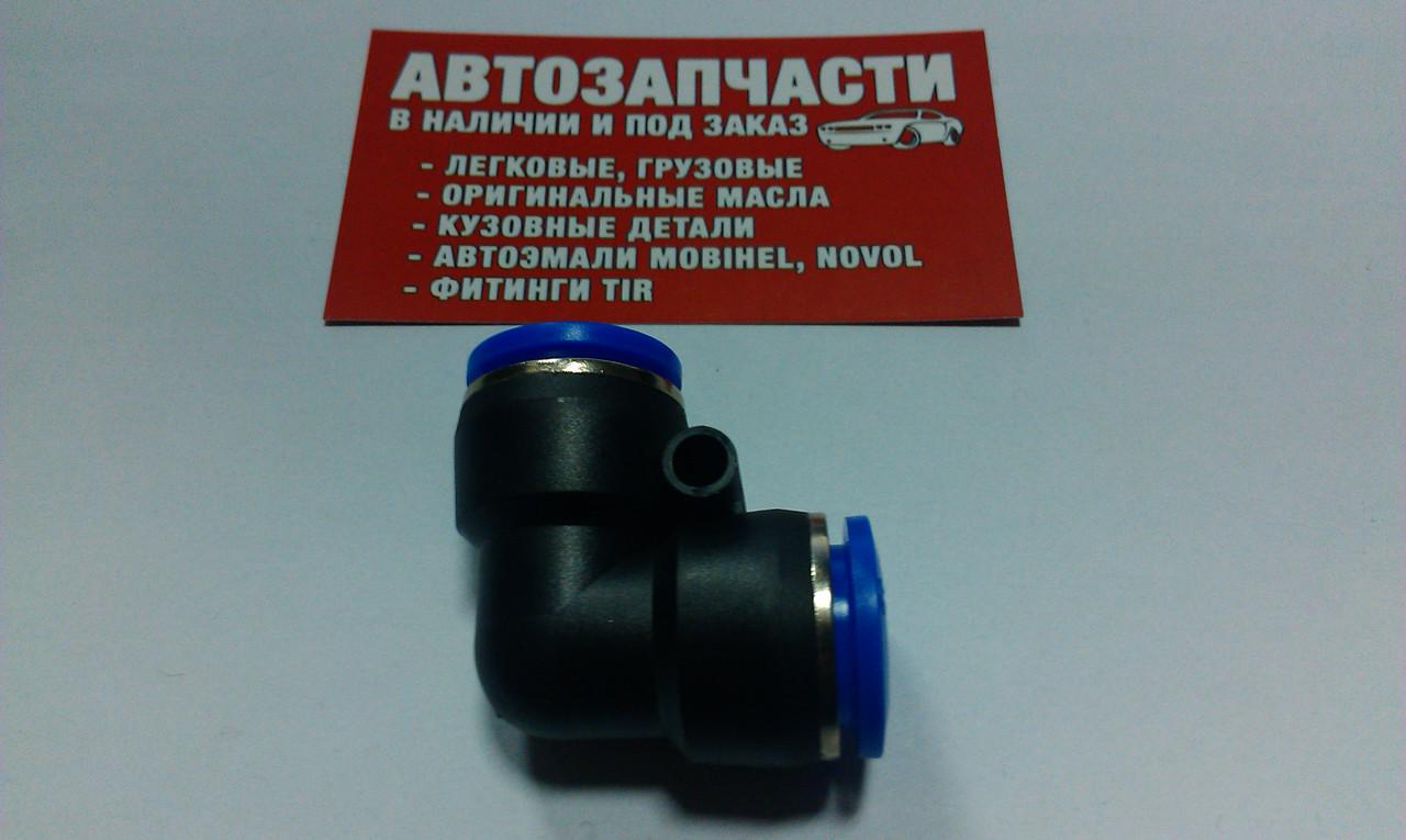 Угольник трубки пластиковой (спасатель) Д=16 пр-во Турция