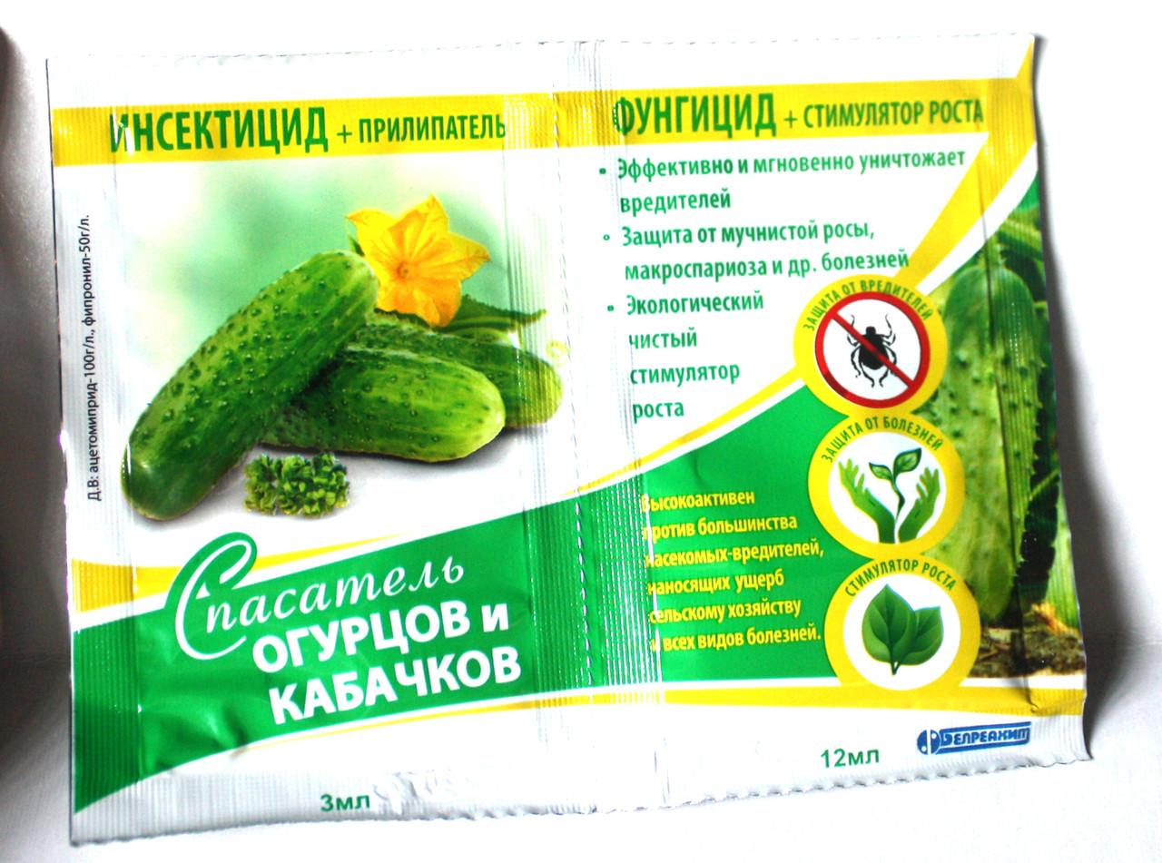 Спасатель Огурцов и кабачков 4в1  (инсектецид стимулятор фунгицид прилипатель)