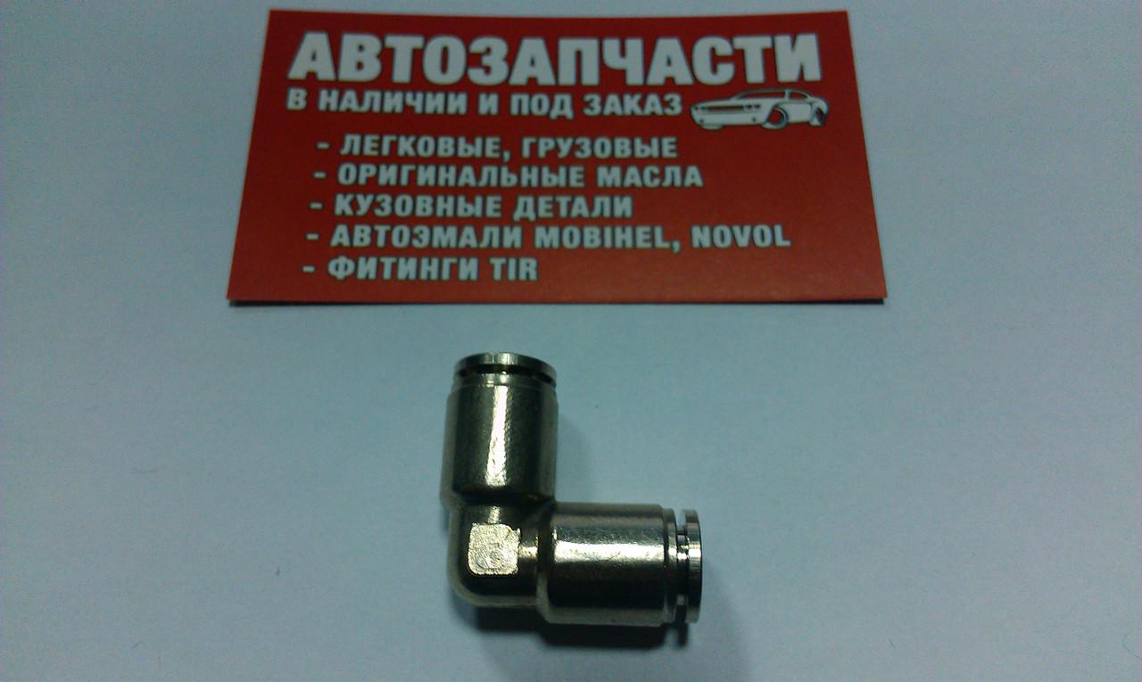 Угольник трубки пластиковой (спасатель) стальной Д=8