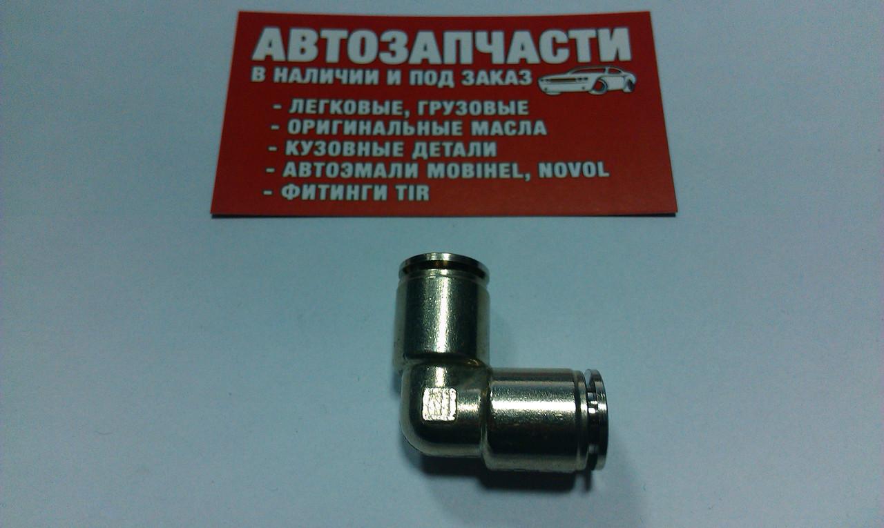 Угольник трубки пластиковой (спасатель) стальной Д=10 пр-во Турция