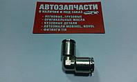 Фитинг пневматический грузовой угловой металлический (спасатель) D 10 Турция