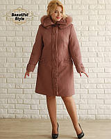 Стёганная зимняя куртка персик, фото 1