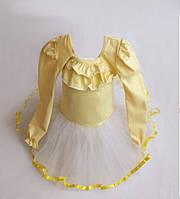 Детская балетная пачка для танцев