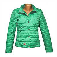 Куртки женские в Одессе. Сравнить цены, купить потребительские ... 27074607172