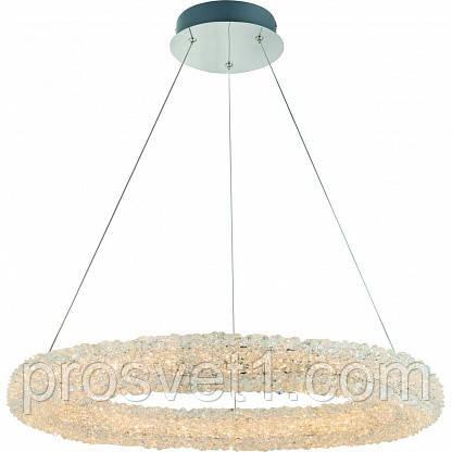 Подвесной светодиодный светильник Arte Lamp Lorella A1726SP-1CC