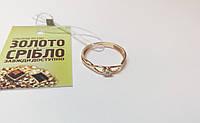 Кольцо золотое, с бриллиантом. Размер 16,5. Вес 1,17 гр.