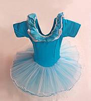 Детская пачка юбка для танцев с коротким рукавом