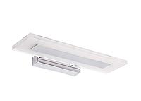 Настенный светодиодный светильник 10W Rabalux-5762
