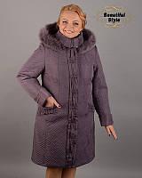 Стёганная зимняя куртка сиреневая