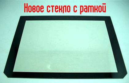 Отвалилось или отклеилось стекло в духовке, чем приклеить, что делать?