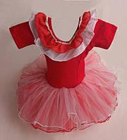 Детская танцевальная пачка с юбкой ту ту