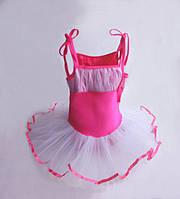 Танцевальная пачка с воздушной юбкой