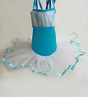 Детская балетная пачка с юбкой ту-ту