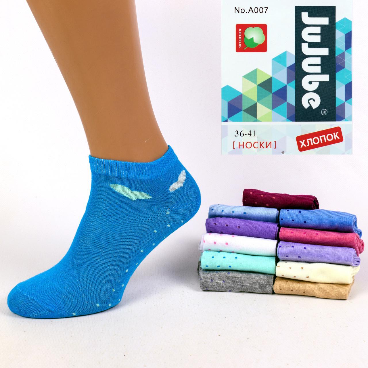 697f7502cd45 Женские короткие носки Jujube A007-5. В упаковке 12 пар.