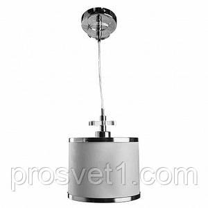 Підвісний світильник Arte Lamp Furore A3990SP-1CC