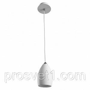 Подвесной светильник Arte Lamp Atlantis A4004SP-1WH