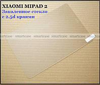 Защитное закаленное стекло для Xiaomi Mi pad 2 / Mipad 2 / Mipad 3 олеофобное с краями 2.5D