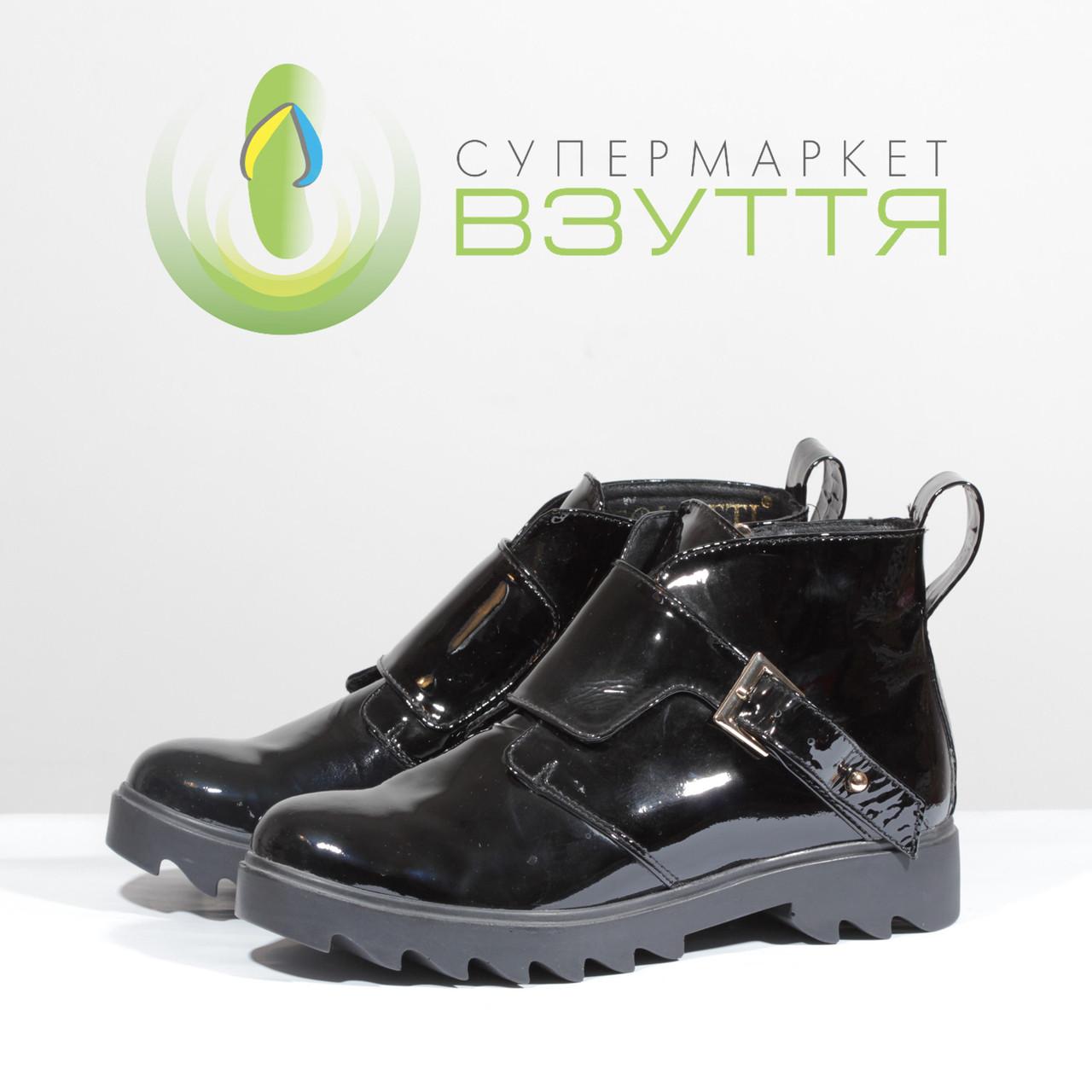8bff06f11755 Демисезонные женские ботинки на ровном ходу Foletti 324  продажа ...