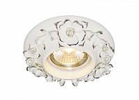 Встраиваемый светильник Arte Lamp Fragile A5260PL-1SA