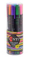 Ручка линер Файнлайнер цветной  универсальный Набор 20шт.