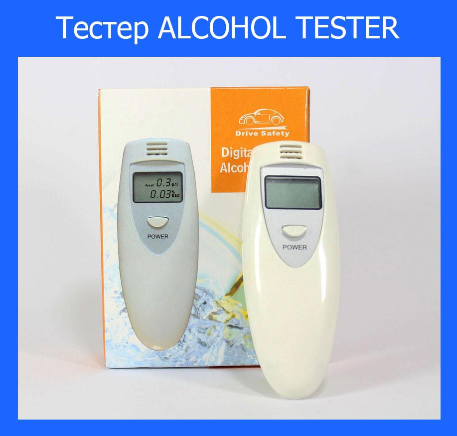 Тестер ALCOHOL TESTER