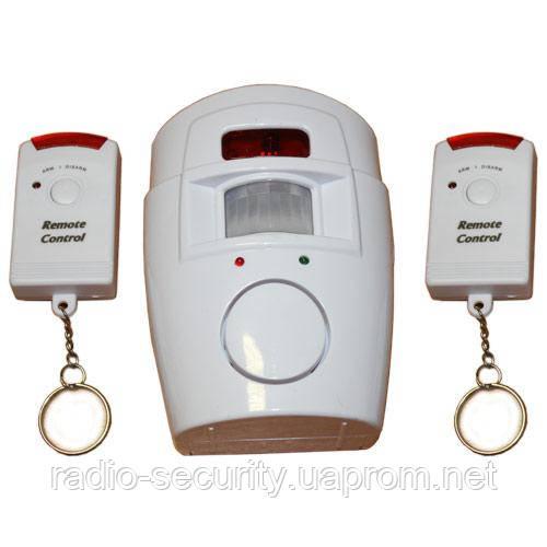 Автономная сигнализация для гаража купить в компрессор для гаража купить цена