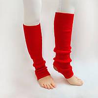 Вязаные детские гетры для танцев и гимнастики 35 см Красный