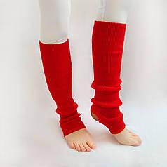 Вязаные детские гетры для танцев и гимнастики 35 см Красный для девочек до 10 лет