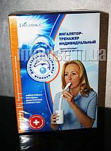 Дыхательный тренажер Фролова Импульс