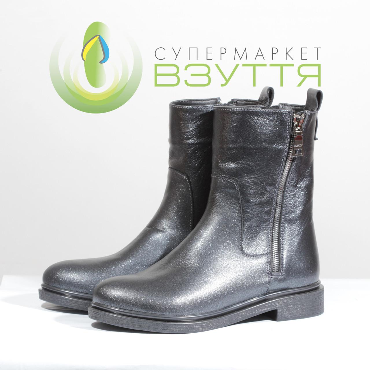 Демисезонные женские кожаные ботинки на низком ходу Тотто 15021