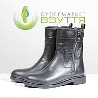 Демисезонные женские кожаные ботинки на низком ходу Тотто 15021, фото 1