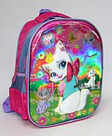 """Детский школьный рюкзак """"Rainbow"""", фото 1"""