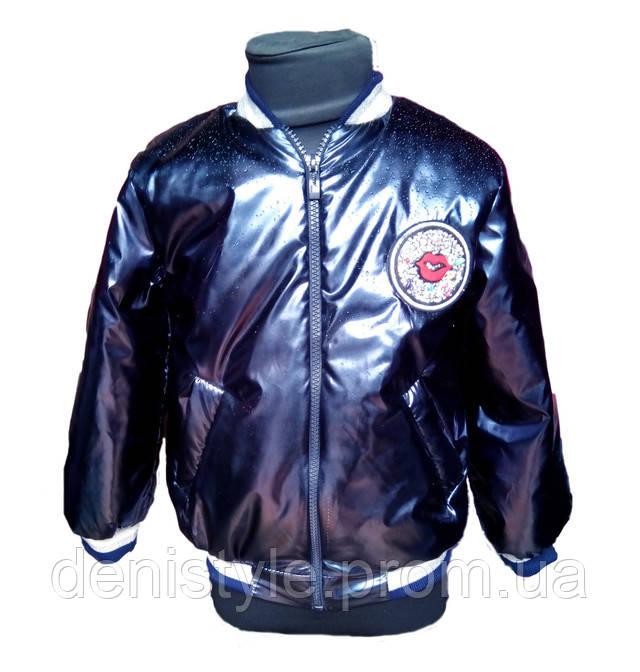 Куртка бомбер для девочек р-р 122-146 см - DENI STYLE в Одессе 06bcabd78ab77